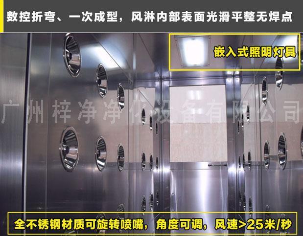 臭氧杀菌风淋室制做材质要求SUS304不锈钢