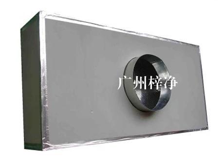 可更换一体化过滤器由静压箱和无隔板高效过滤器组成,采用铝型材做静压箱,箱体内置无隔板高效过滤器。