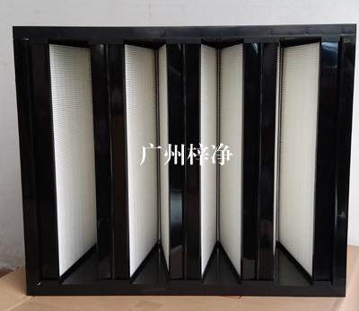 W型V型组合式高效过滤器又叫箱式高效过滤器,组合式高效空气过滤器,V型高效过滤器,W型高效空气过滤网是种大负荷的高效率的空气过滤器