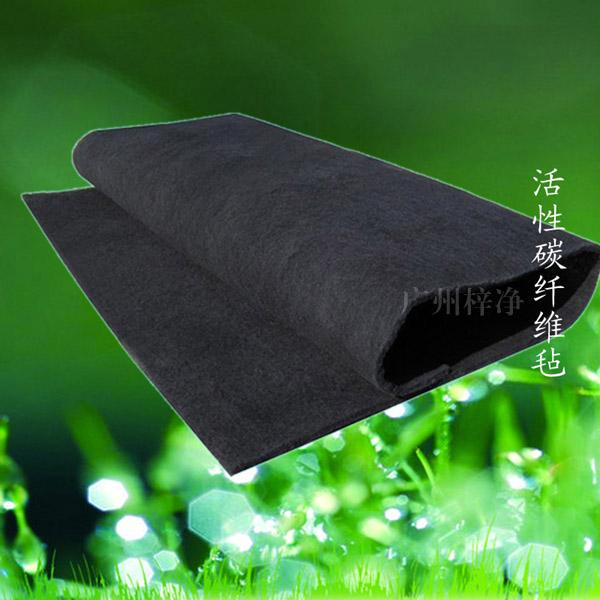 活性炭过滤棉可用于空气净化,去除挥发性有机化合物和空气中的微尘、烟雾、臭味、甲苯、甲醇等污染有害物质。