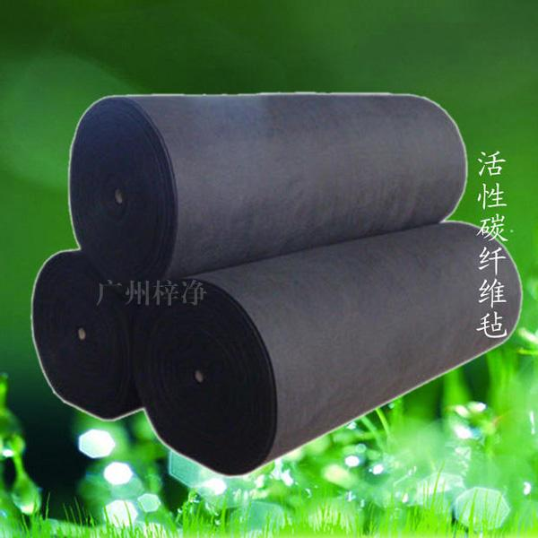 活性炭过滤棉中的活性炭是一种黑色粉状,粒状或丸状的无定形具有多孔的碳,
