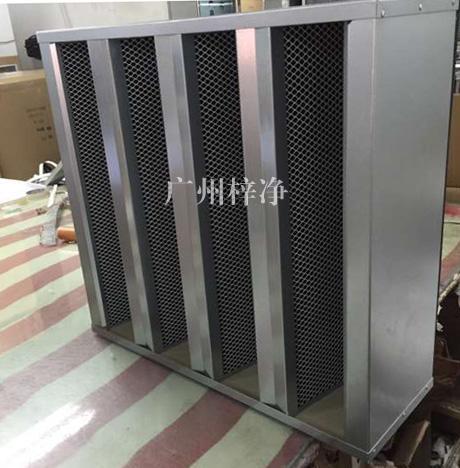 V型W型箱式活性炭过滤器用于清除空气中的高浓度酸、碱及有机化合物气体和空气中的各类有害气体。