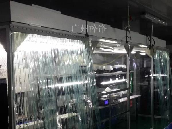 洁净棚是一种可提供局部高洁净环境的空气净化设备。