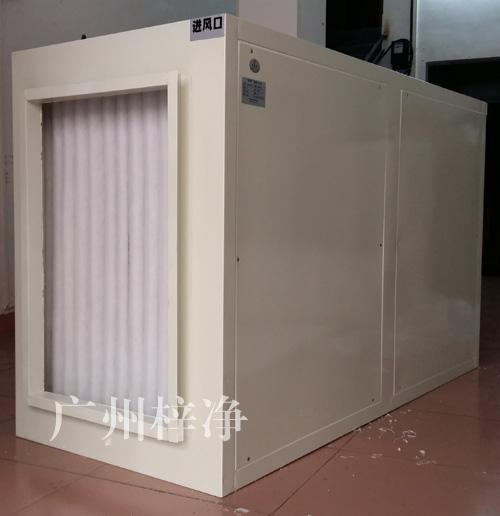 我司专门为云南铝业设计制作的5000风量的增压新风柜
