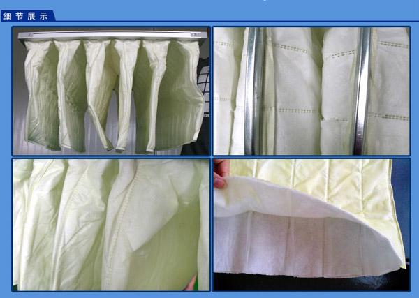 F8中效袋式过滤器产品实物细节展示